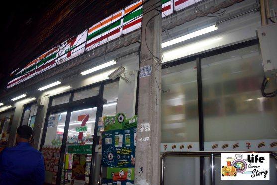 United-24 store 1