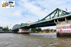 United-Bangkok River 3
