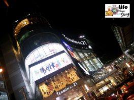 United-Shopping 7